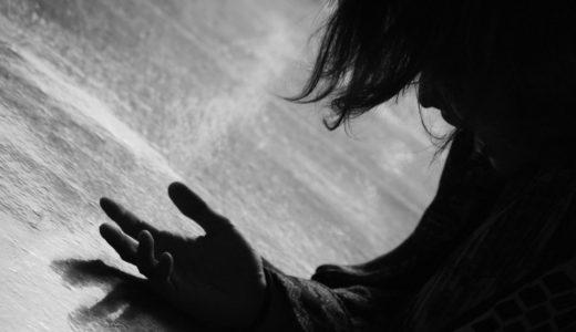 【徹底解説!】ベートーヴェン ピアノソナタ「月光」第三楽章 難所の練習方法