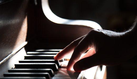 【徹底解説!】ショパン 幻想即興曲 弾き方と難所の練習方法